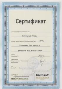 SQL_2779_1