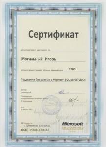 SQL_2780_1