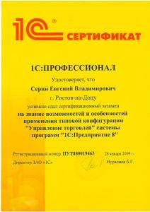 File80001