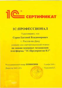 File80002