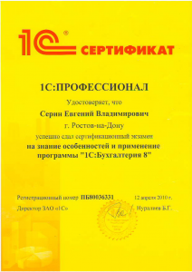 File80003